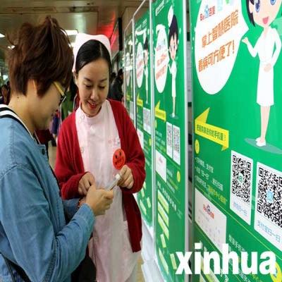 深圳谷翔战略合作伙伴(荆州市中心医院)启动全市首家BAT掌上智慧医院