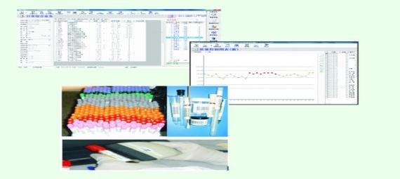 数字化医院解决方案-检验信息系统(LIS)